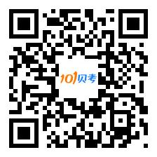 101贝考(Android)