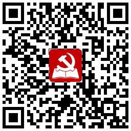 中国好党员(iOS)