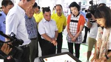 晋江市毒品预防教育基地