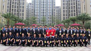 深圳之平物业发展有限公司