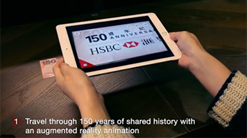 汇丰银行150周年纪念钞
