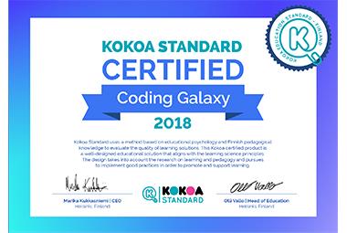 芬兰 KOKOA 认证