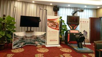 广州宣教VR红色教育体验馆
