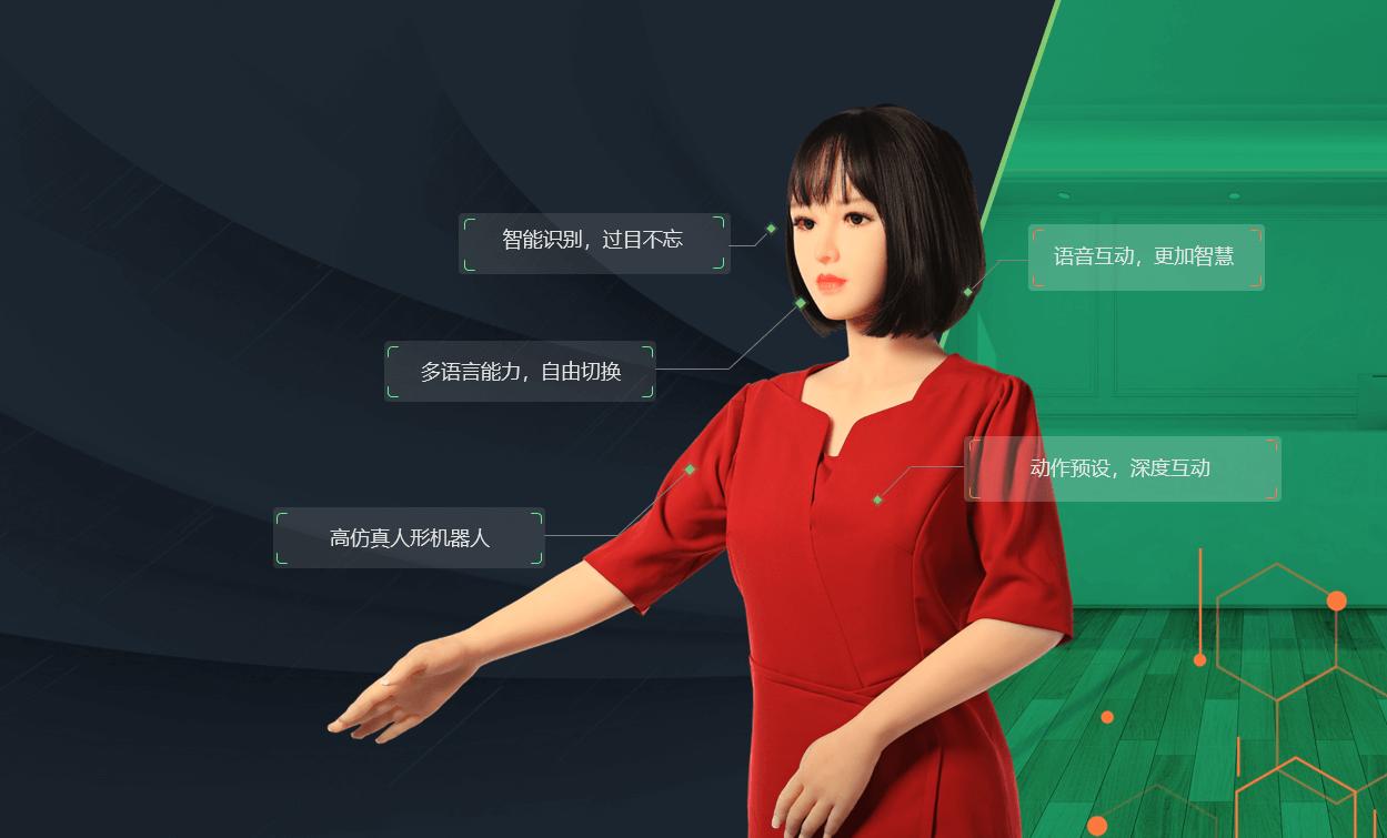 服务机器人——唐美华