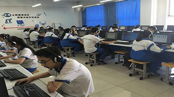 沈阳市中考英语口语考试智能评分项目