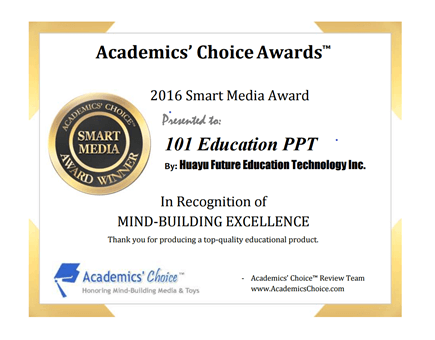 2016 Academics' Choice Award™