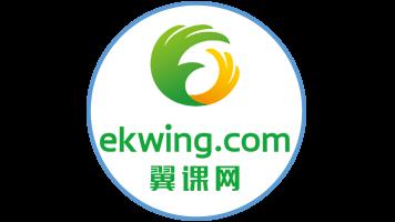 <center>Ekwing</center>
