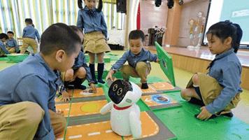 福州市蓓蕾幼儿园