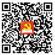 中国好党员(iOS/Android)
