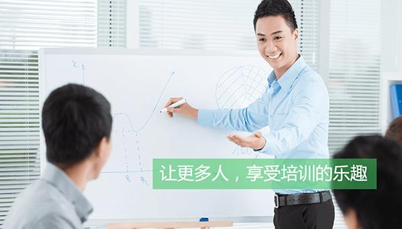 企业岗位标准培训