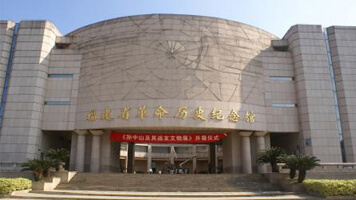 福建省红色文化VR/AR体验馆