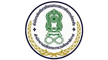 Thailand MOE