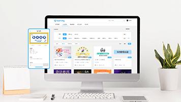 E-learning学习平台