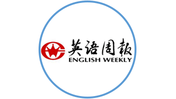 <center>English Weekly</center>