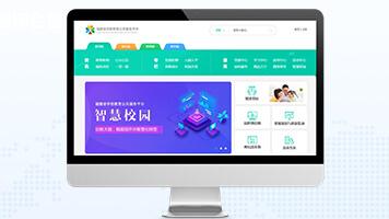 福建省学前公共服务平台建设