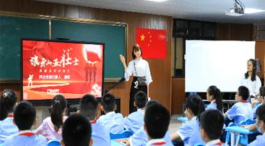党建AI机器人唐钰老师